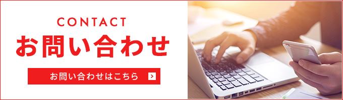 株式会社ISS池田組から2つのお知らせ